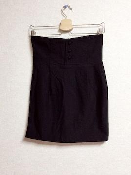 ジェイダ☆ハイウエストスカート