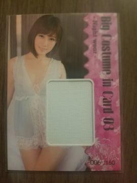 小島みなみ コスチュームカード