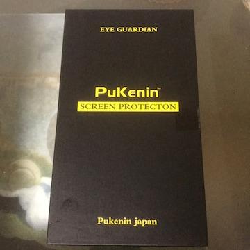iPhone 11/iPhone XRガラスフィルム 透過率99.99% Pukenin 炭