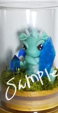 ハンドメイド/ドラゴン/ミニボトル/ブルーの宝石