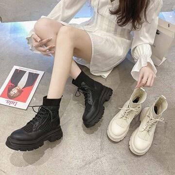 Y194即決 新品 ブーツ 黒 23cm エスペランサ R&E ピンキー ダイアナ 好きに