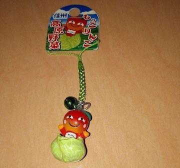 信州 高原野菜 ご当地 もっこりんご ストラップ