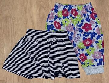 キッズ 女の子 ボーダースカート&花柄パンツ 120�p