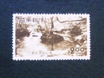 【未使用】1次国立公園 十和田 2円 1枚