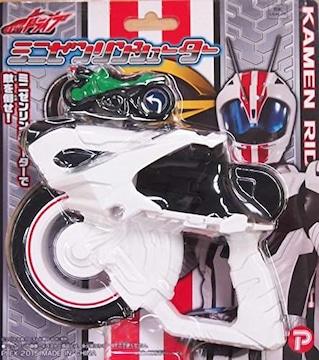 【仮面ライダードライブ】大人気 カッコイイ♪ミニゼンリンシューター&シグナルバイクセット