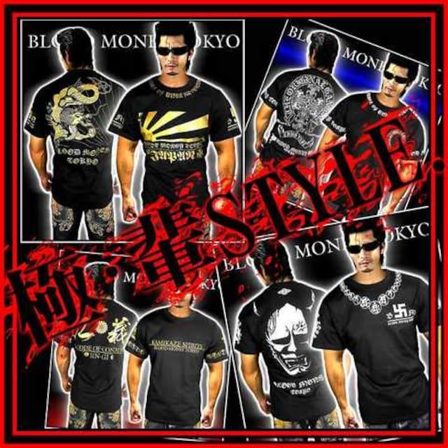 ヤクザ&オラオラ系半袖Tシャツ3枚セット福袋■悪羅悪羅系夏物ヤンキー不良-XL < 男性ファッションの