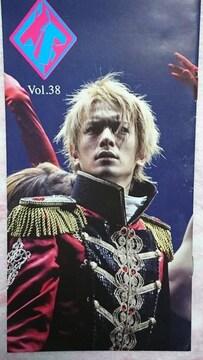 タッキー&翼  ☆  ファンクラブ会報Vol.38