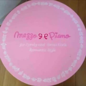 メゾピアノ  ミニテーブル