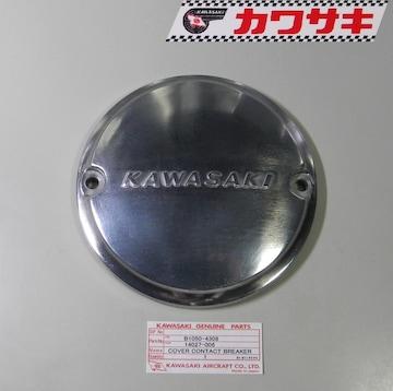 川崎 B1 B11 F2 F3 F4 コンタクト・ブレーカーカバー 絶版新品