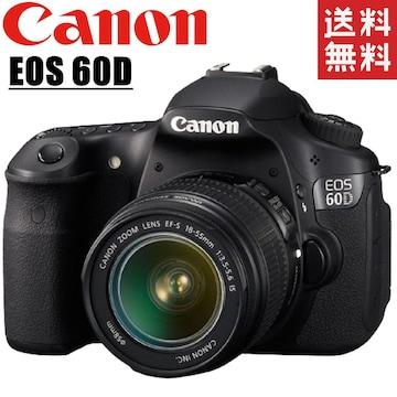 キヤノン canon EOS 60D レンズキット デジタル一眼レフカメラ