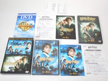 DVD★ハリー・ポッター ツインパック チャプターリスト付