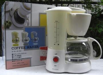 DCM-02:家庭用COFFEE MAKER中古完動美品5.15