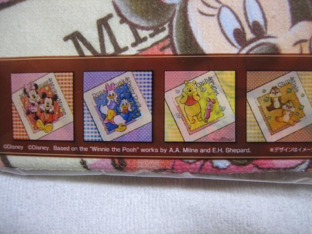 ディズニー マイクロファイバータオル 全4種セット < アニメ/コミック/キャラクターの