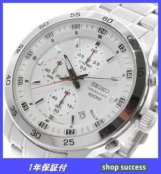 新品 即買い■セイコー SEIKO 腕時計 メンズ SKS637P1 シルバー