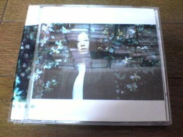 桃乃未琴CD「地気遊戯」モモノコトミ 廃盤●