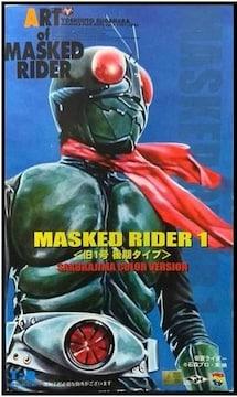 RAH220-1X 仮面ライダー 旧1号 後期タイプ 桜島1号●●限定品