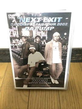 DA PUMP next exit ライブdvd ダパンプ 美品