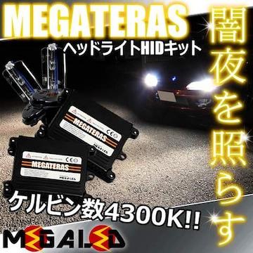 mLED】bB/NCP後期ハロゲン車/ヘッドライトHIDキット/H4シングル/4300K