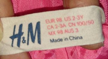 H&M★フリフリ★スカート