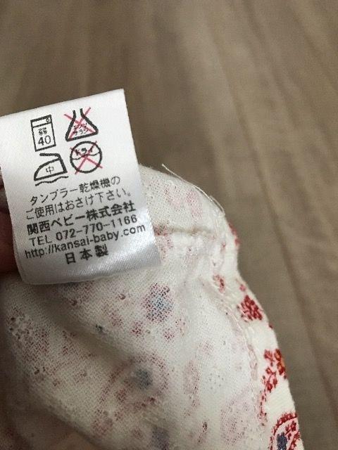 美品ホルタートップス女の子80・90綿100%日本製 < キッズ/ベビーの