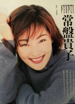常盤貴子・木村拓哉…【月刊ザ・テレビジョン】1999年1月号