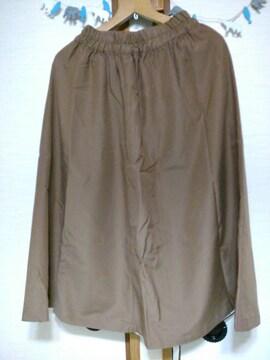 ルノンキュール Lugnon  cure*リバーシブルスカート キャメル