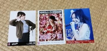元NMB48加藤夕夏☆公式生写真〜まとめ売り10枚セット!