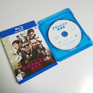 Blu-ray★アウトレイジ 最終章★レンタル落ち ビートたけし/西田敏行