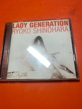篠原涼子 CD LADY GENERATION