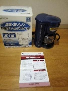 美品  コーヒーメーカー4杯用 抗菌タンク&バスケット 滴もれストッパー