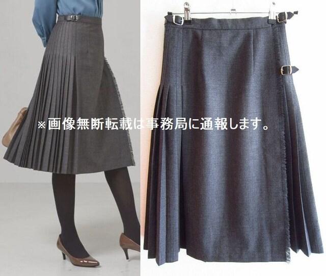 美品 オニールオブダブリン アコーディオン プリーツ スカート  < ブランドの