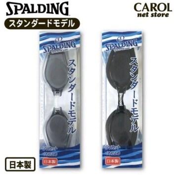 日本製スポルディングスイミングゴーグル(3色から)1個1245円が