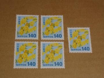 未使用 140円切手 5枚 普通切手