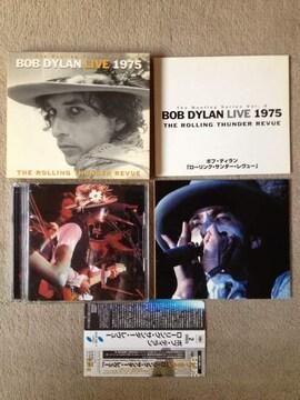 ボブディラン ローリングサンダーレヴュー 国内盤2CD ブートレッグvol.5 ライヴ帯付