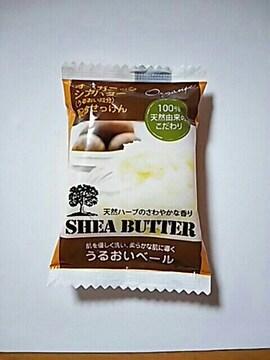 オーガニック シアバター 配合 石けん 天然由来 うるおい 石鹸