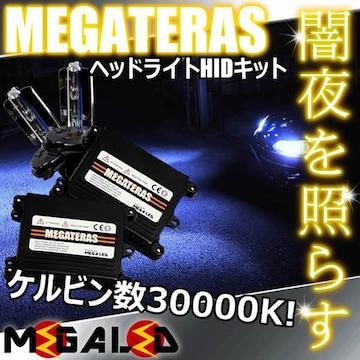 mLED】ヴォクシー60前期ハロゲン車/ヘッドライトHIDキット/H4シングル/30000K