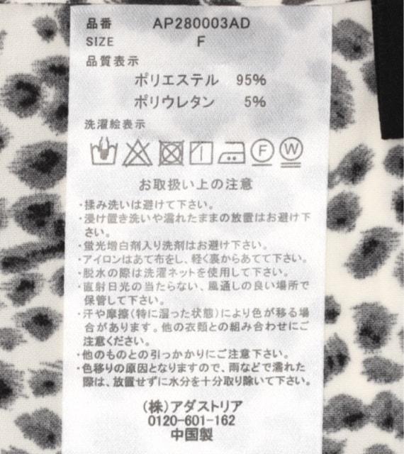 送料無料●2,200円●apart by lowrys●レオパードナロースカーフ < ブランドの