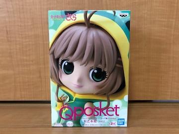 カードキャプターさくら クリアカード編 Q posket 木之本桜