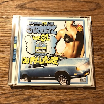 【STREETZ ver.81】Mixxxed by DJ FILLMORE