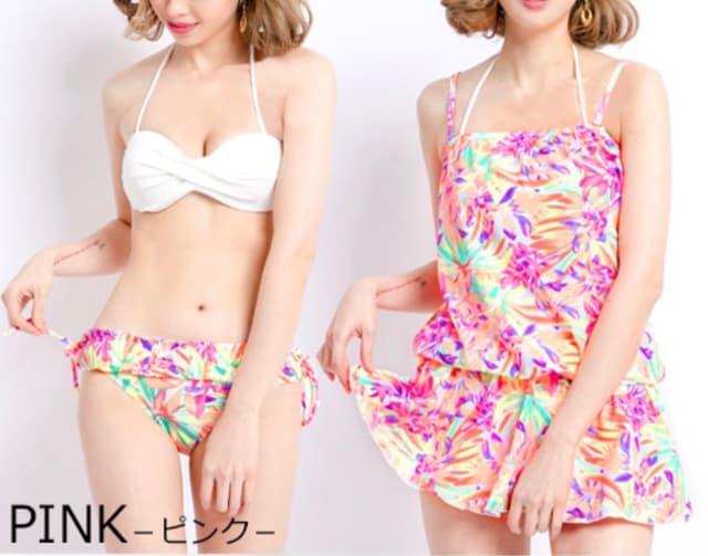 Kirara ワンピース付き花柄3点セットビキニ ピンク  < 女性ファッションの