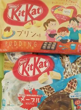 KitKat新フレーバー プリン味 メープル味