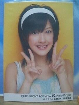 ポイントカード特典 みなクルくじ3等・L判1枚 2007.9/夏焼雅
