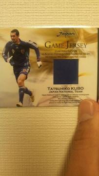 2006 日本代表 久保竜彦 ジャージカード