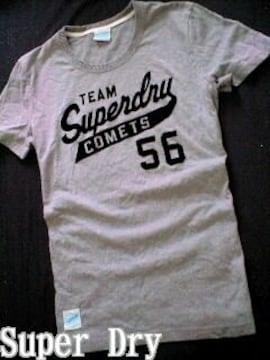 【Super Dry】(極度乾燥しなさい) Vintage アップリケ Tシャツ L/Grey