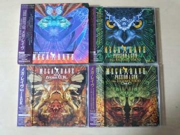 メガ・レイヴMEGA RAVE CD4枚セット★「1」「2」「3」「ベスト」