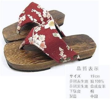 履きやすそうなサンダルタイプ 女の子の桐下駄19cm 8