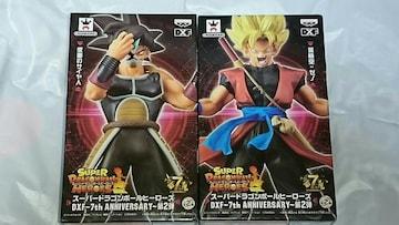 スーパードラゴンボールヒーローズ DXF 7th ANNIVERSARY 2 仮面のサイヤ人 悟空