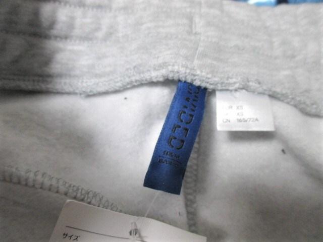 ☆H&M エイチアンドエム スウエット ジョガーパンツ/イージーパンツ/メンズ/S☆新品 < ブランドの