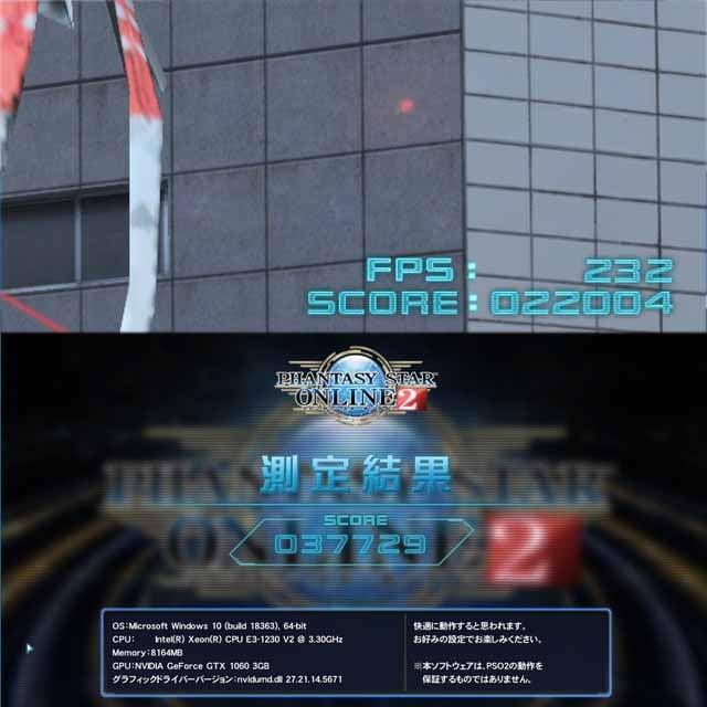 【★GTX1060+i7同等ゲーミング】フォートナイト/Apex◎ < PC本体/周辺機器の