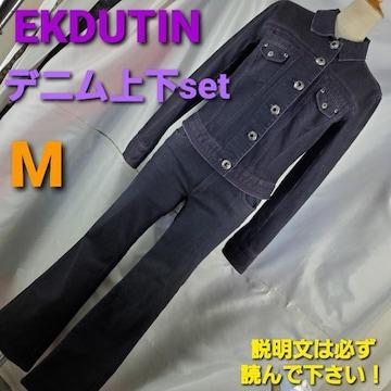込み★530★EKDUTIN★デニムジャケット&ジーンズ上下set★M★